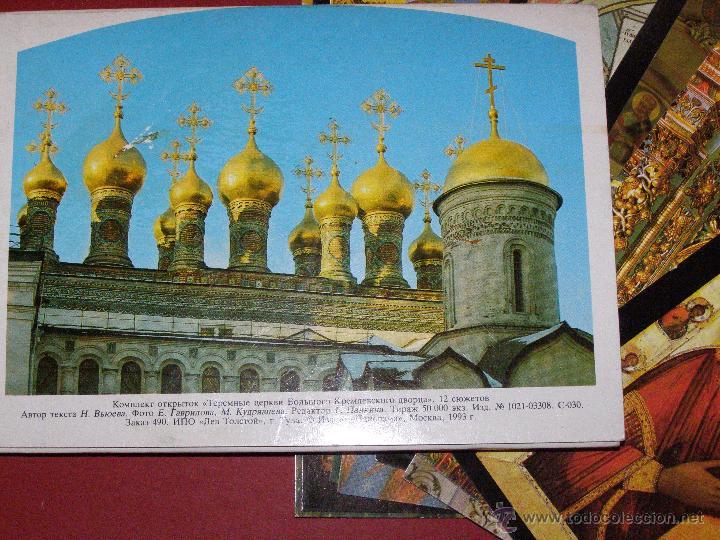Postales: Juego 11 postales Kremlin Moscú - Catedrales e Iglesias - - Foto 2 - 40478014