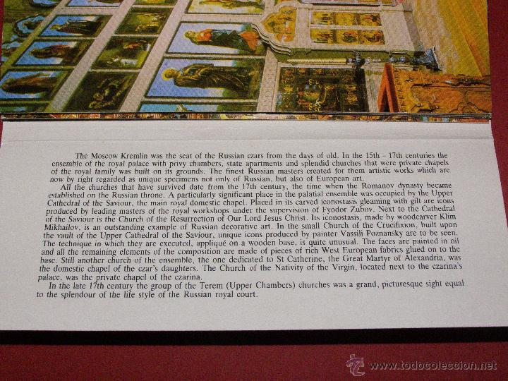Postales: Juego 11 postales Kremlin Moscú - Catedrales e Iglesias - - Foto 5 - 40478014