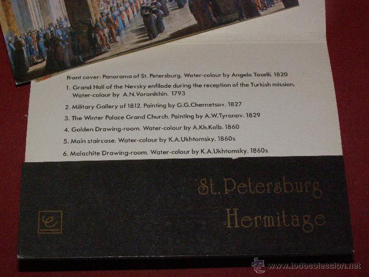 ST. PETERSBURG - HERMITAGE IN WATER-COLOURS - JUEGO 12 POSTALES - NUEVO - (Postales - Postales Extranjero - Europa)
