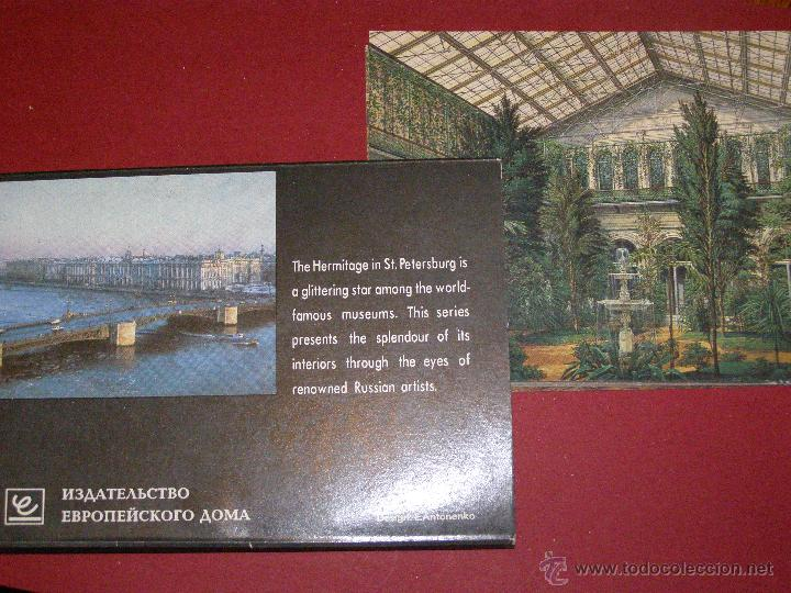 Postales: St. Petersburg - Hermitage in Water-Colours - Juego 12 Postales - Nuevo - - Foto 4 - 40478172