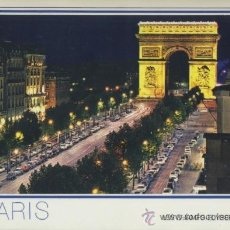 Postales: POSTAL PARIS FRANCIA ARCO DEL TRIUNFO. Lote 40786824