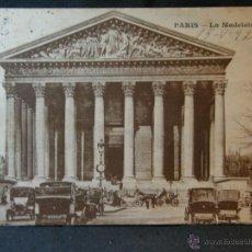 Postales: POSTAL CIRCULADA FRANCIA PARIS LA MADELEINE 1922 SELLO REPUBLIQUE FRANCAISE DESTINO LA CORUÑA. Lote 41377561