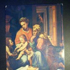 Postales: 7251 ITALIA ITALY LAZIO LACIO ROMA ROME POSTCARD POSTAL AÑOS 60/70 - TENGO MAS POSTALES. Lote 41623994