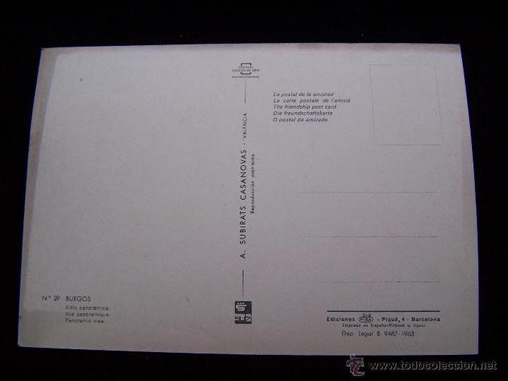 Postales: Postal sin circular Ed Postal Color S.A serie nº48 Iglesia de la Cortinada Valls d´andorra - Foto 2 - 41694253