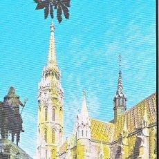 Postales: POSTAL - HUNGRIA - BUDAPEST - NO CIRCULADA. Lote 42185097