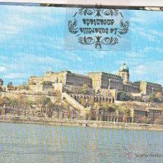 Postales: POSTAL - HUNGRIA - BUDAPEST - NO CIRCULADA. Lote 42185169