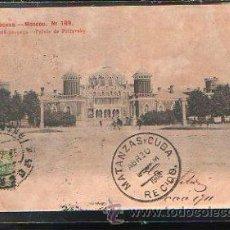 Postales: TARJETA POSTAL DE MOSCU - PALACIO DE PETROBSKY. DIRIGIDA DE RUSIA A MATANZAS, CUBA. 1908. Lote 42587356