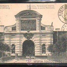 Postales: TARJETA POSTAL DE SANT PETESBURGO - CIRCULADA DE RUSIA A MATANZAS, CUBA VIA EEUU. VER SELLO. Lote 42589044