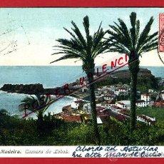 Postales: POSTAL MADEIRA, PORTUGAL, CAMARA DE LOBOS, P93578. Lote 43073937
