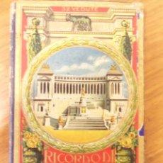 Postales: RICORDO DE ROMA - AÑO 1927 - LUJOSO LIBRO CON 32 POSTALES - INCUNABLE!. Lote 44015432