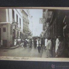 Postales: GIBRALTAR - POSTAL PROTOTIPO - FOTO PEGADA -VER FOTO ADICIONAL- FOTOGRAFICA ROISIN - (23823). Lote 44175270
