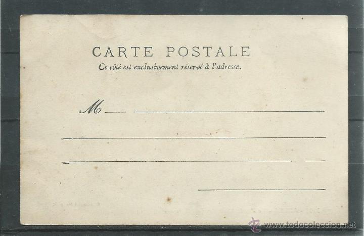 Postales: POSTAL DE FRANCIA ANTIGUA - MUSEO DE ARLES -SIN CIRCULAR TIENE UNA FIRMA DELANTE Y FECHA DEL 7-1903 - Foto 2 - 44954231