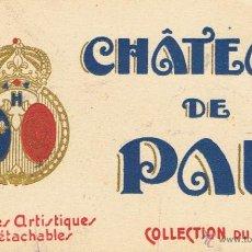 Postales: CHÂTEAU DE PAU. COLLECTION DU CHÂTEAU. 20 VUES ARTISTIQUES DÉTACHABLES.. Lote 45154441
