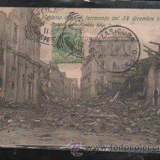 Postales: TARJETA POSTAL DE MESSINA DOPO IT TERREMOTO DEL 28 DICEMBRE 1908. CIRCULADA A CUBA. Lote 45513188