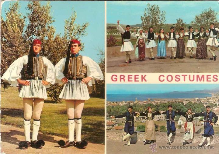 Grecia costumbres nacionales circulada 1973 comprar for Costumbres de grecia