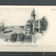 Postales: POSTAL ANTIGUA DE FRANCIA - PARIS . EXPOSICION DE 1900 EDIT. B F PARIS -SIN CIRCULADA -SIN DIVIDIR. Lote 46942432