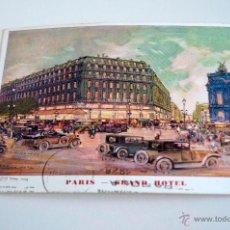 Postales: PEDIDO MINIMO 5 POSTALES 1928 PARIS - GRAND HOTEL. Lote 47679393