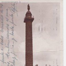 Postales: P- 888. POSTAL FOTOGRAFICA DE PARIS. AÑOS 30.. Lote 48852248