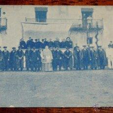 Postales: POSTAL DE ANDORRA - CONSEJO GENERAL DE ANDORRA - CLICHE ROSSELL - NO CIRCULADA.. Lote 49336587