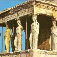 Postales: ATENAS (GRECIA), LAS CARIATIDES - SIN CIRCULAR. Lote 49950320