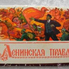 Postales: BLOC DE 16 POSTALES DE LA AMTIGUA UNION SOVIETICA URSS (RUSIA) 1968, LENIN Y EL PUEBLO. Lote 49960845