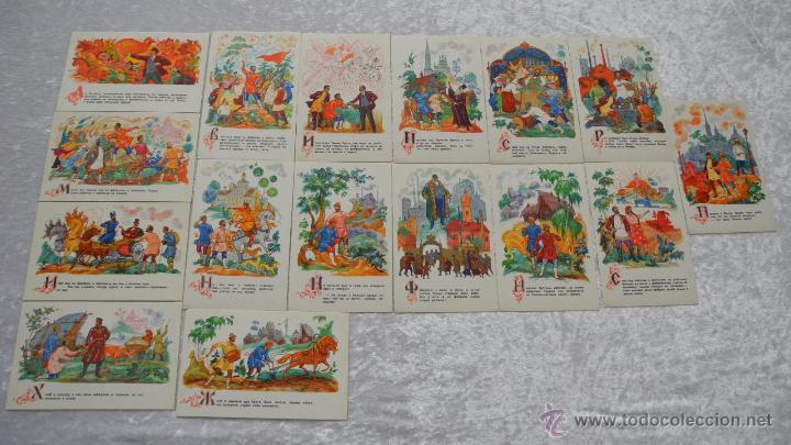 Postales: BLOC DE 16 POSTALES DE LA AMTIGUA UNION SOVIETICA URSS (RUSIA) 1968, LENIN Y EL PUEBLO - Foto 2 - 49960845