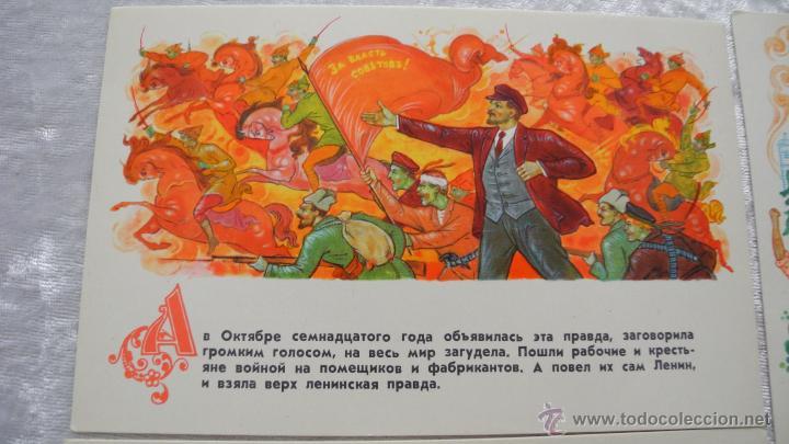 Postales: BLOC DE 16 POSTALES DE LA AMTIGUA UNION SOVIETICA URSS (RUSIA) 1968, LENIN Y EL PUEBLO - Foto 3 - 49960845