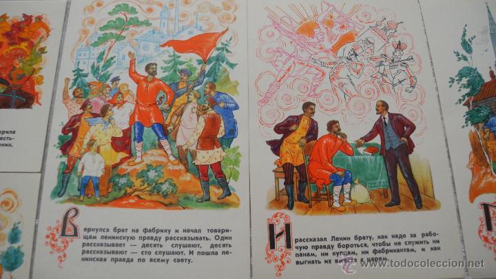 Postales: BLOC DE 16 POSTALES DE LA AMTIGUA UNION SOVIETICA URSS (RUSIA) 1968, LENIN Y EL PUEBLO - Foto 4 - 49960845
