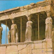 Postales: ATENAS (GRECIA), LAS CARIÁTIDES - HANNIBAL Nº 93 - SIN CIRCULAR. Lote 50087756