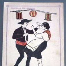 Postales: POSTAL DE PORTUGAL: COSTUMES PORTUGUEZES. Lote 50094641