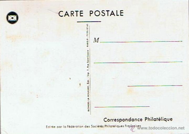 Postales: POSTAL PRIMER DÍA JOURNÉE DU TIMBRE 1965 - Foto 2 - 50568833