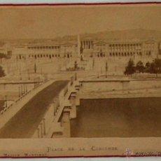 Postales: ANTIGUA Y RARA POSTAL DE PARIS, PLACE DE LA COCORDE, ANC. MAISON MARTINET, SOBRE 1880. Lote 51015573