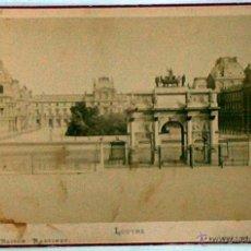 Postales: ANTIGUA Y RARA POSTAL DE PARIS, LOUVRE, ANC. MAISON MARTINET, SOBRE 1880. Lote 51015832