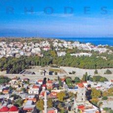 Postales: GRECIA RHODES VISTA PARCIAL POSTAL CIRCULADA. Lote 51598457