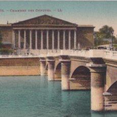 Postales: P- 3821. POSTAL DE PARIS. CHAMBRE DES DEPUTES. LL. Nº 241.. Lote 53084770