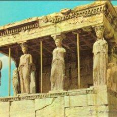Postales: ATENAS (GRECIA), LAS CARIÁTIDES - TZAFEIS Nº 93 - SIN CIRCULAR. Lote 53162417