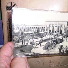Postales: COMPUTADORA SUIZA LAUSANNE 1947 POSTAL RELACCIONADO INICIOS DEL ORDENADOR MAQUINA AUTOMATA. Lote 43259633
