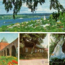 Postales: 16 POSTALES PANORÁMICAS DE MOSCÚ. AÑO 1984. SIN CIRCULAR. Lote 53679067