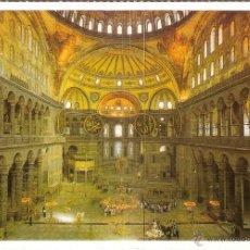 Cartes Postales: ISTANBUL (TURQUÍA), INTERIOR MUSEO DE SANTA SOFÍA - KESKIN COLOR Nº 34/1181 - SIN CIRCULAR. Lote 53707000