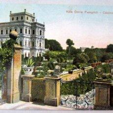 Postales: POSTAL ITALIA , ROMA , VILLA DORIA PAMPHII CASINO , ORIGINAL - P2344. Lote 53791816