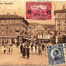 Postales: FIUME - CIRCULADA AÑO 1924 DE SUSAK A LA CORUÑA - SELLO CON SOBRECARGA Y OTROS DETALLES. Lote 54079471