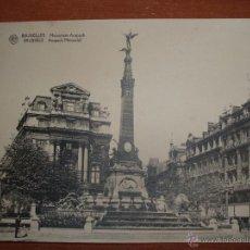 Postales: ANTIGUA FOTO POSTAL, GRAN FORMATO 17,5*13,5 CM. DE BRUXELLES. SIN CIRCULAR.. Lote 54809851