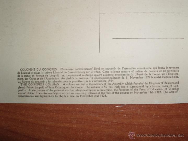 Postales: ANTIGUA FOTO POSTAL, GRAN FORMATO 17,5*13,5 CM. DE BRUXELLES. SIN CIRCULAR. - Foto 3 - 54809906