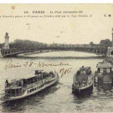 Postales: PS5028 PARÍS 'LE PONT ALEXANDRE III'. C.M. CIRCULADA EN 1916. Lote 45922272