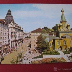 Postales: POSTAL BULGARIA SOFIA. SIN CIRCULAR.. Lote 54851316