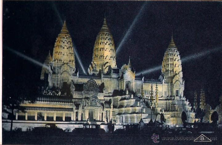 Postales: 12 CARTES L`EXPOSITION COLONIALE PARIS 1931 - Foto 2 - 55061637