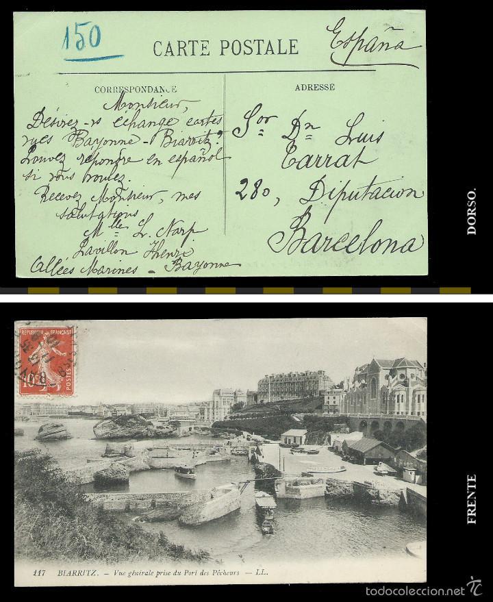 117.VUE GENERALE PRISE DU PORT DES PECHEURS. (Postales - Postales Extranjero - Europa)