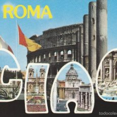 Postales: ROMA - CIAO - DIVERSAS FOTOS - ED. PLURIGRAF - KODAK EKTACHROME - Nº 649 - NUEVA. Lote 57343664