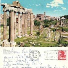 Postales: ROMA. FORI IMPERIALI. MARCA. VACCINA... CONTROL......CIRCULADA. Lote 57434103