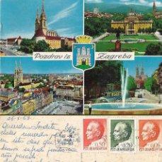 Postales: POZDRAV IZ ZAGREBA. CIRCULADA. 1968. YUGOSLAVIA. PTT. JUGOSLAVIJA. Lote 57492011
